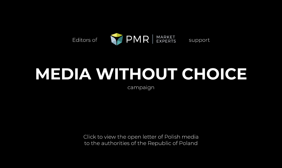 Media without choice